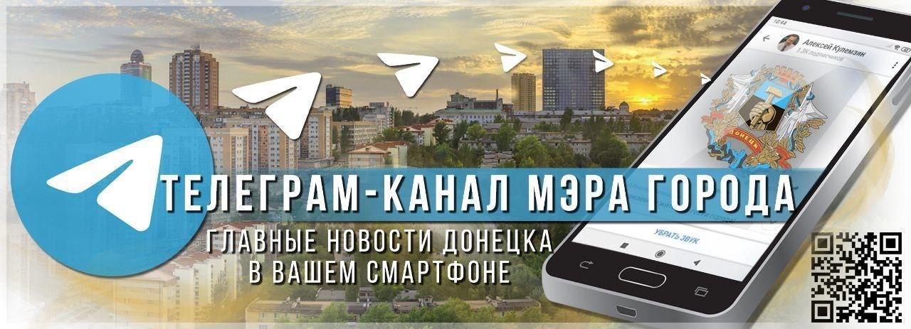 kulemzin_donetsk